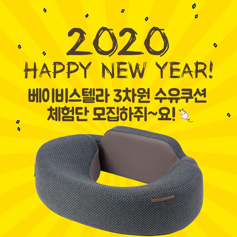 2020-01-17